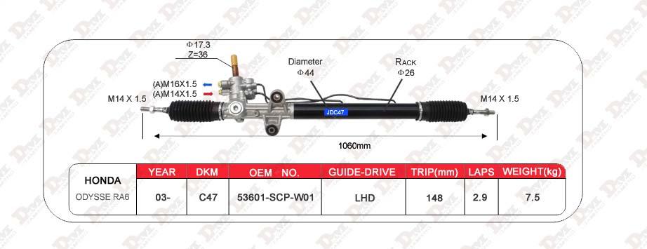 53601-SCP-W01 Steering Rack