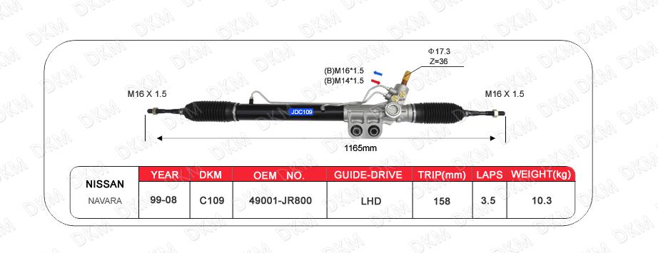 49001-JR800 Steering Rack