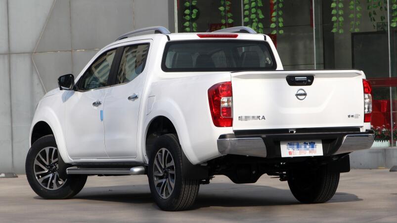Nissan Steering Rack