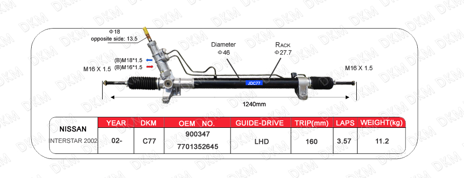 7701352645 Steering Rack