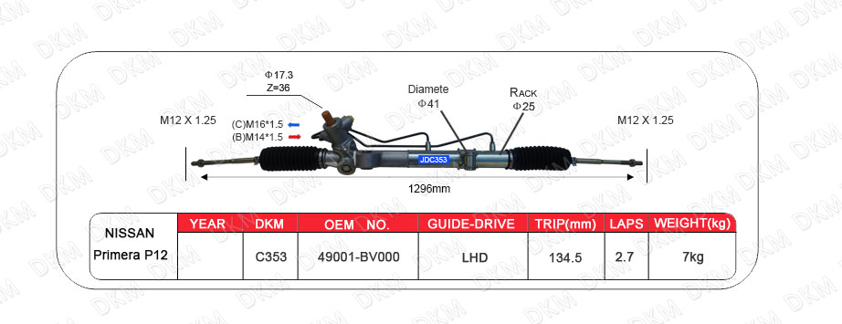 49001-BV000 Power Steering Rack