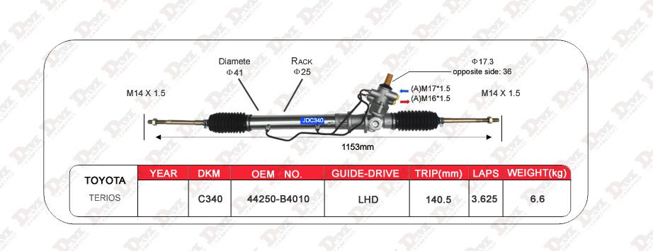 44250-B4010 Power Steering Gear