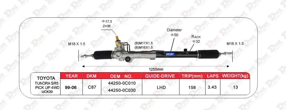 44250-0C010 44250-0C030 Steering Gear