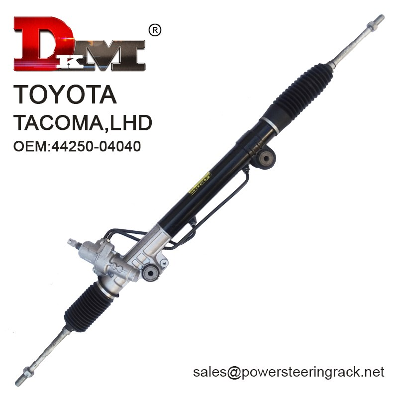 DKM C194 44250-04040 TACOMA Power Steering Gear Manufacturers, DKM C194 44250-04040 TACOMA Power Steering Gear Factory, Supply DKM C194 44250-04040 TACOMA Power Steering Gear