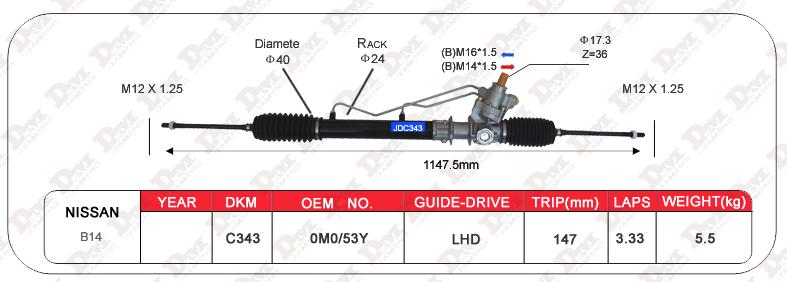 0M053Y Steering Rack