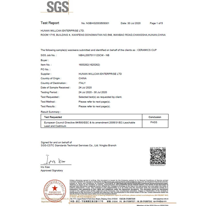 اختبار SGS