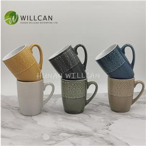 Cool Reactive Glaze Belly Mug