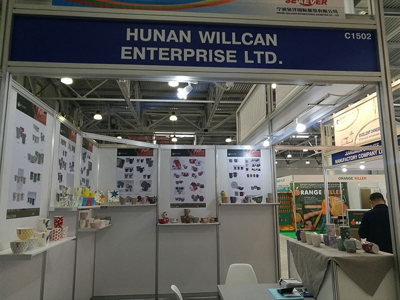 2019 HOUSEHOLD EXPO In Russia