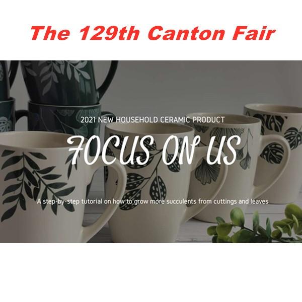 4 Tips for Canton Fair