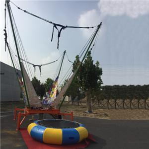 Kids jump single bungee jumping trampoline for sale