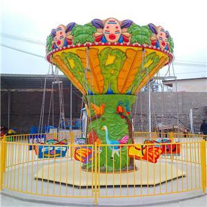 Giant amusement park equipment swing carousel flying chair for kids