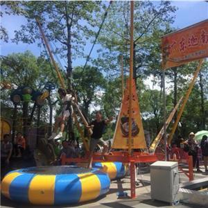Backyard mini 4 in 1 bungee trampoline for kids