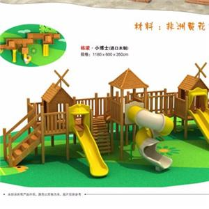 Children outdoor playground plastic slide with wood ladder for residential area