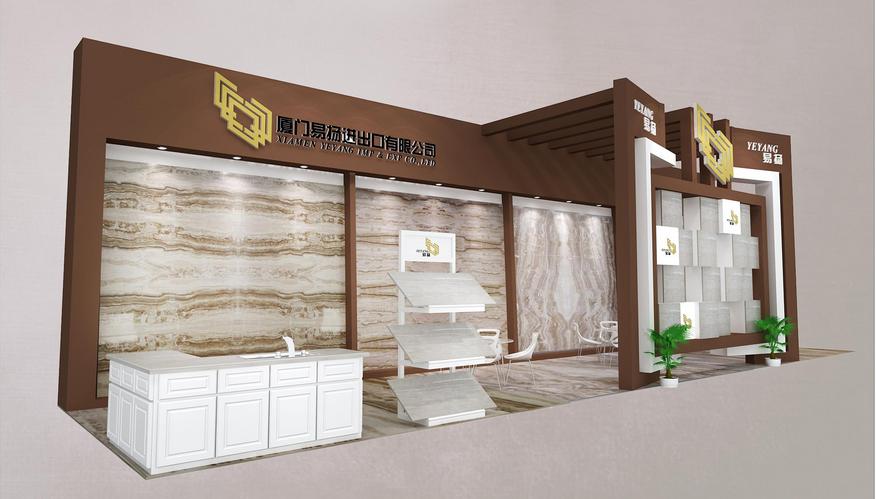 YEYANG Stone Fair Booth(B6029) of Xiamen Stone Fair in March 2016