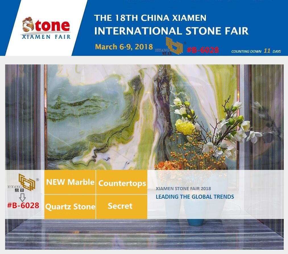 Xiamen Stone Fair March 6-9