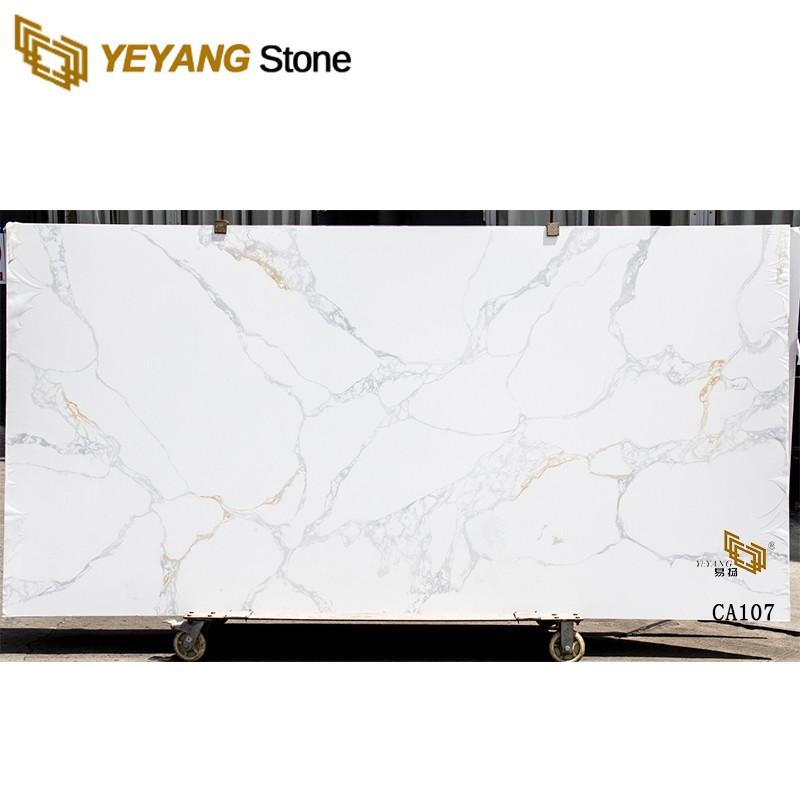 White Quartz Stone Slab For Countertop And Flooring Tile Project Manufacturers, White Quartz Stone Slab For Countertop And Flooring Tile Project Factory, Supply White Quartz Stone Slab For Countertop And Flooring Tile Project