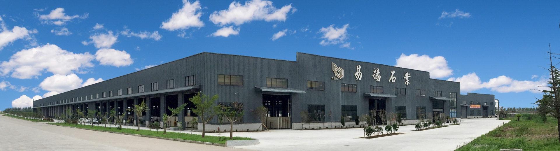 YEYANG-factory.jpg