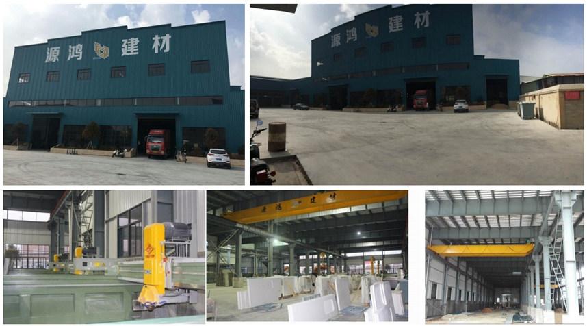 YEYANG-Jiansu factory.jpg