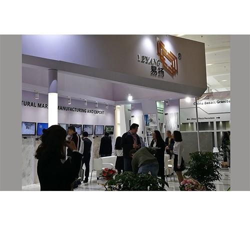 The 19th China Xiamen International Stone Fair March 6-9 2019 Booth: B-6028