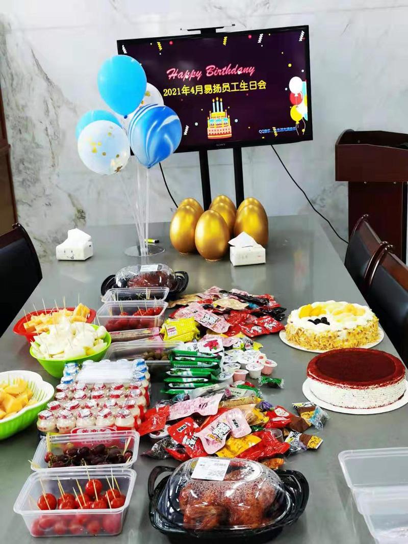 April Birthday Party