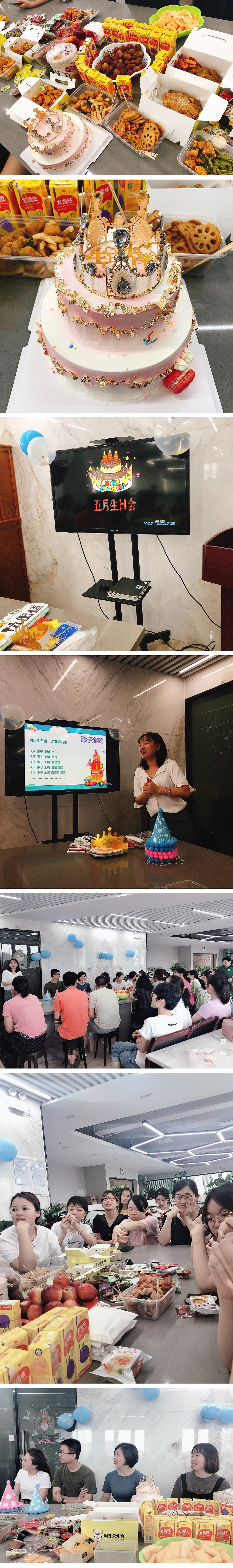 YEYANG STONE Employees Birthday Party In May 2021