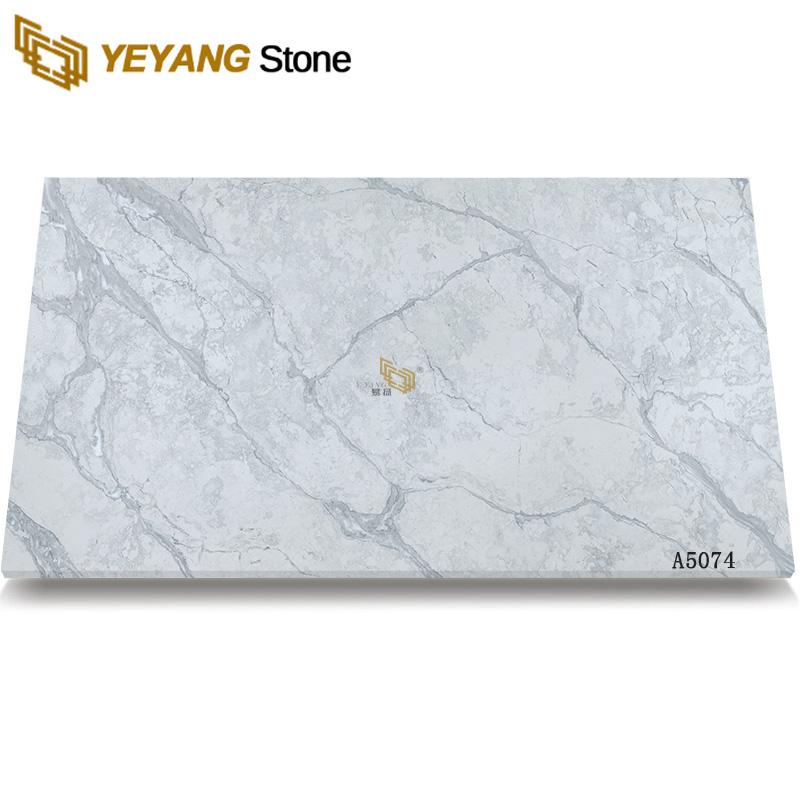 Big Slab White Quartz Countertop Artificial Quartz Stone Slab A5074