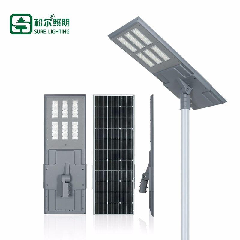 High Quality Aluminum Case 200w Integrated Solar Street Light