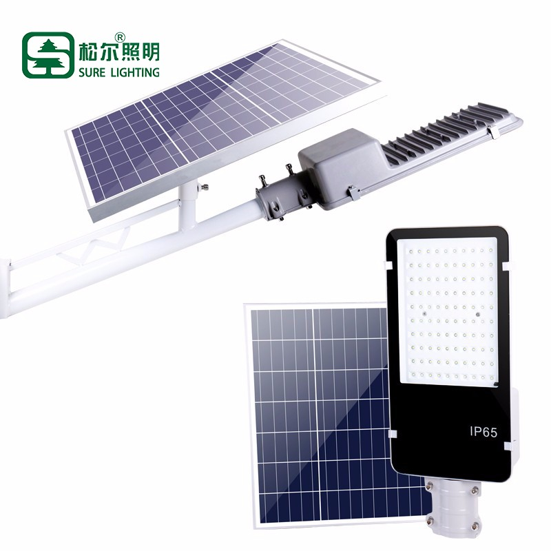 60W 90W Photocell Solar Led Street Light With Remote Control Manufacturers, 60W 90W Photocell Solar Led Street Light With Remote Control Factory, Supply 60W 90W Photocell Solar Led Street Light With Remote Control