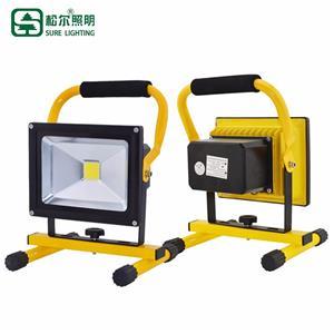 Battery Flood Light Outdoor 10w Rechargeable Flood Light Stand