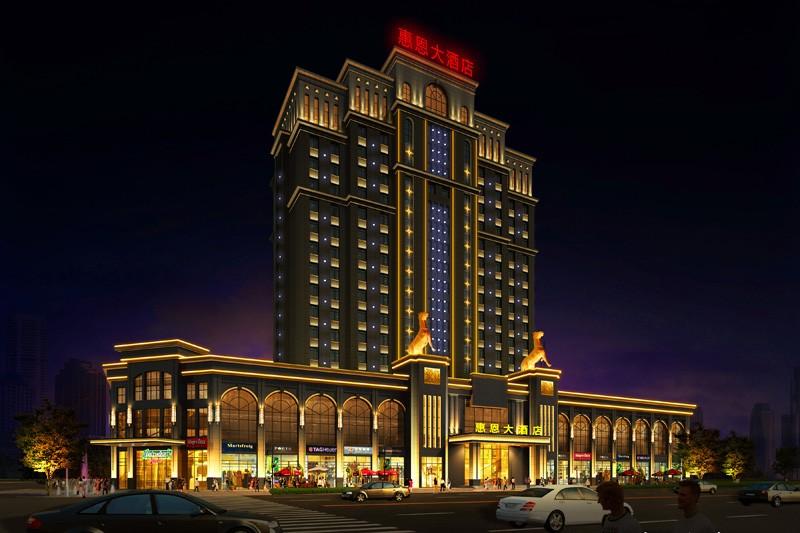 Yi Chun Hui En Internation Hotel Jiang Xi Province