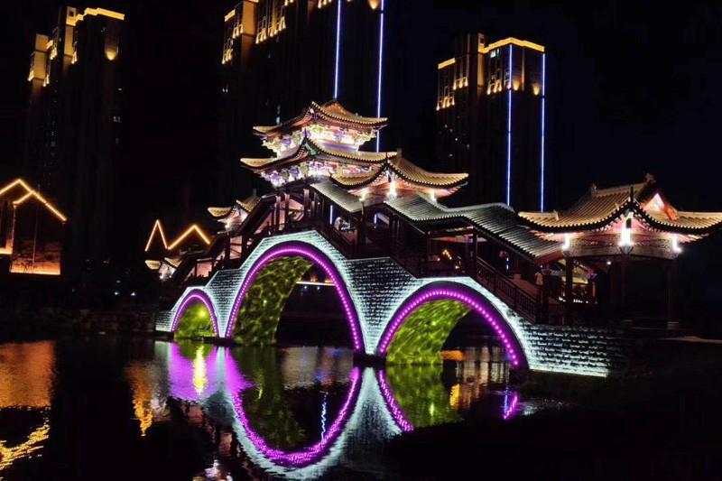 Ye He River He Nan Province