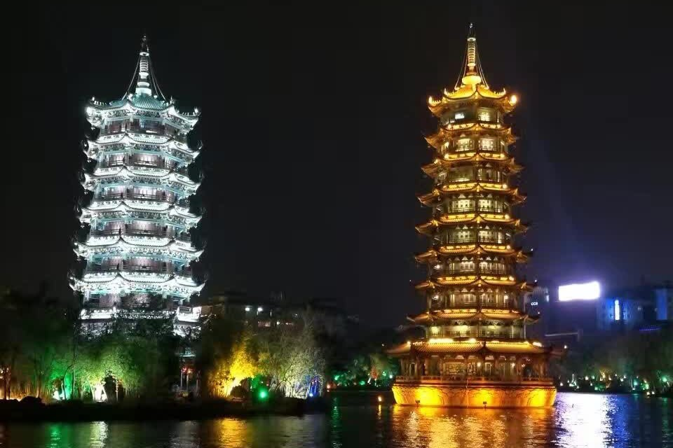 Gui Lin Sun Moon Twin Towers Guang Xi Province