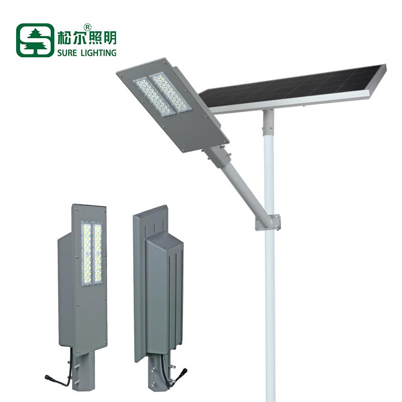 solar LED street light separated