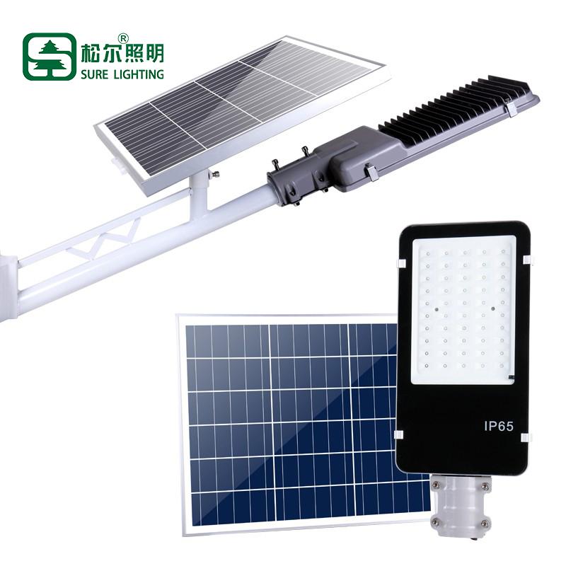 photocell solar street light