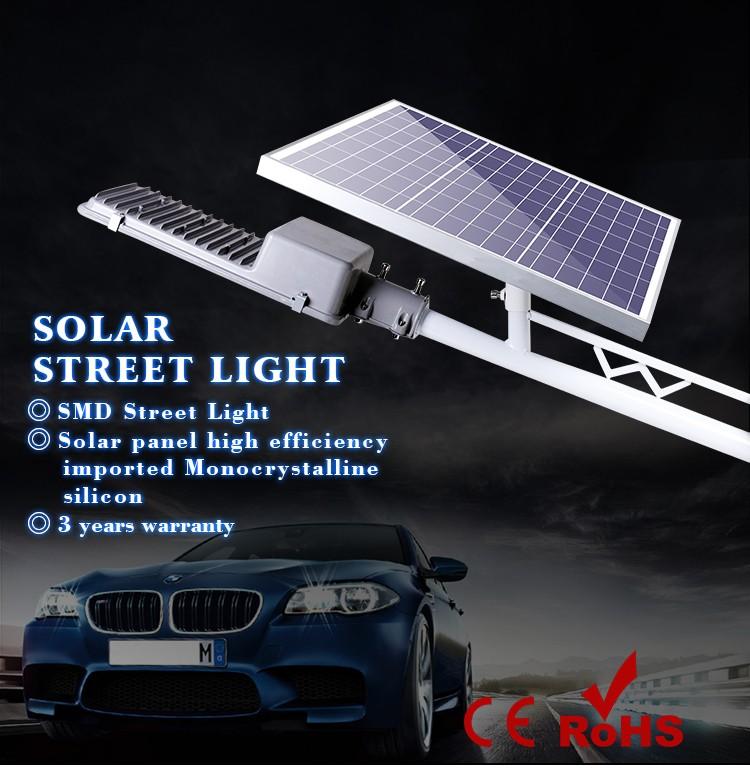 solar street light remoted