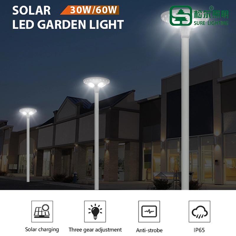 60w solar garden light