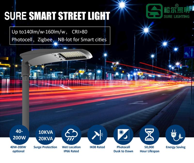 European style street light