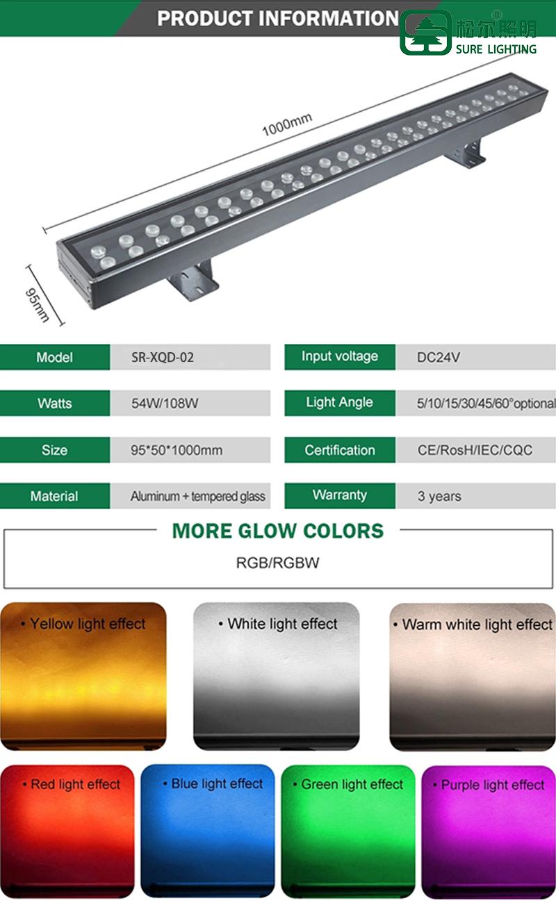 72w RGBW wall washer light