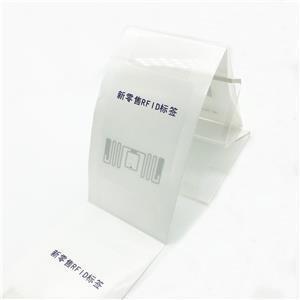 RFID Tag for super market label