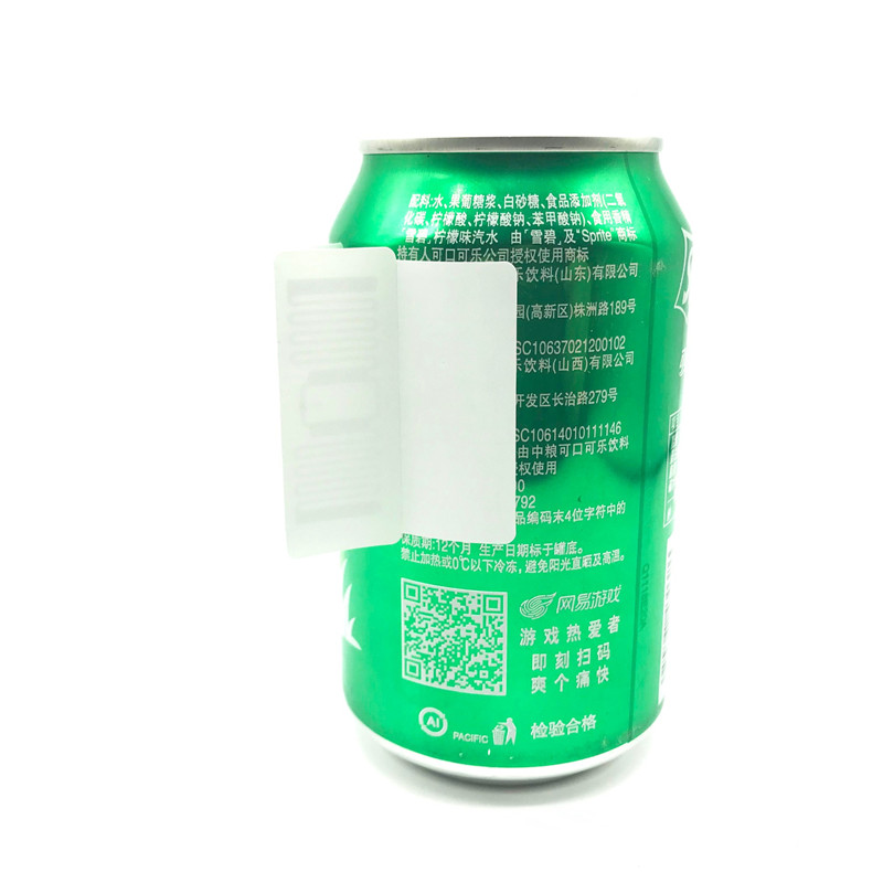 RFID Retail Tag For Convenience Store Manufacturers, RFID Retail Tag For Convenience Store Factory, Supply RFID Retail Tag For Convenience Store