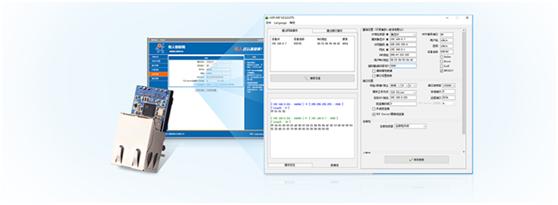 UART to ethernet module