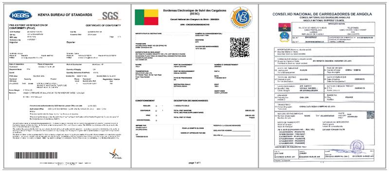 SGS/BESC/CNCA Certificate