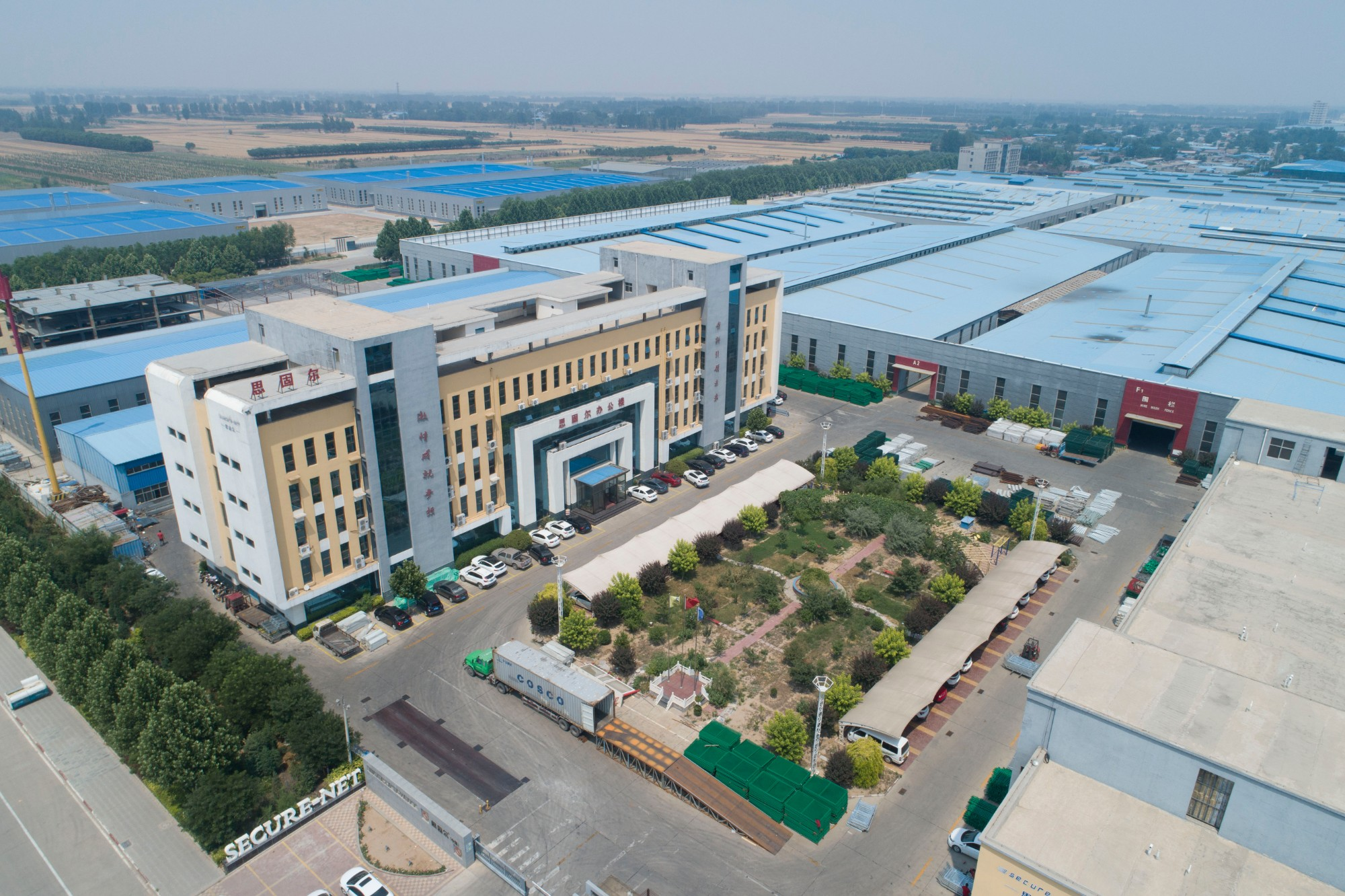 Hebei LaiEn Wire Mesh Machine Manufacturing Co.,Ltd