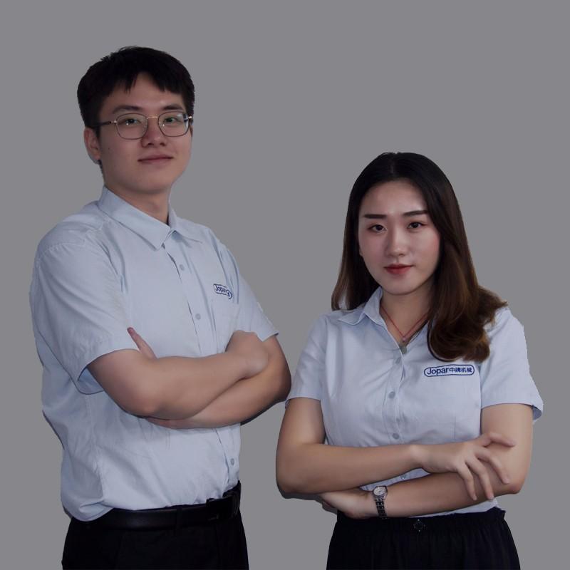 Service Support Team