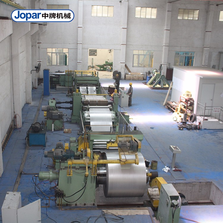 Automatic Steel Coils Cutting Slitting Machine For Steel Coil