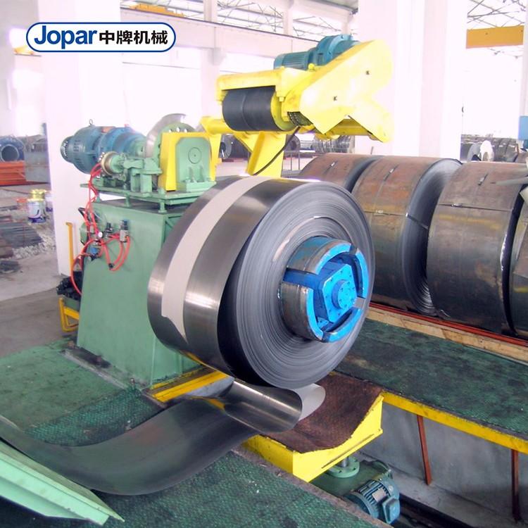 Automatic Sheet Slitting Machine For Steel Coil Strip Cutting Machine