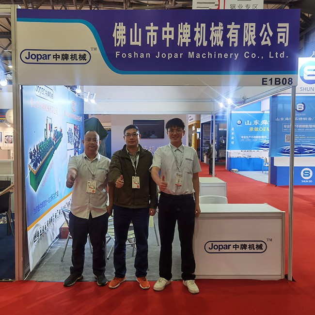 Shanghai Stainless Steel Exhibition In August 2020