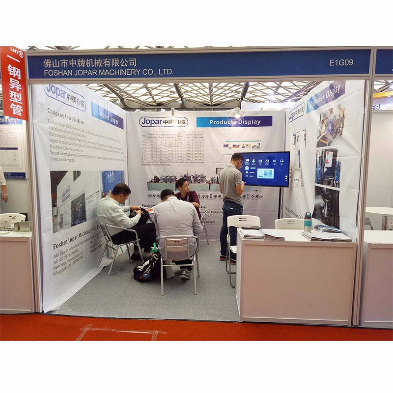 The 17th All China International Tube & Pipe Industry Trade Fair
