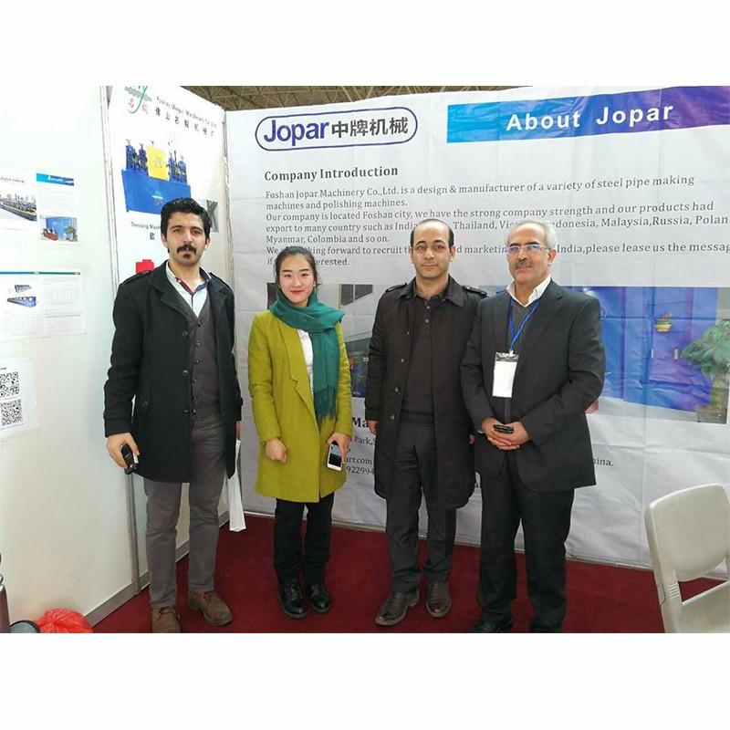 The 19th Iran International Steel Exhibition