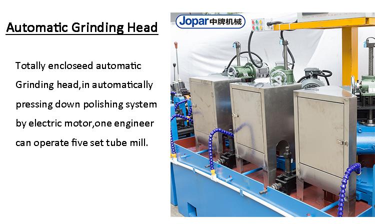 pipe making machine price